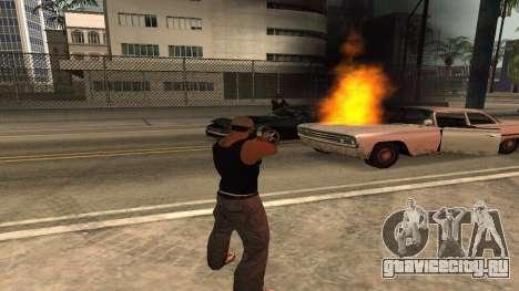 Cheetah Mod v1.1 для GTA San Andreas пятый скриншот