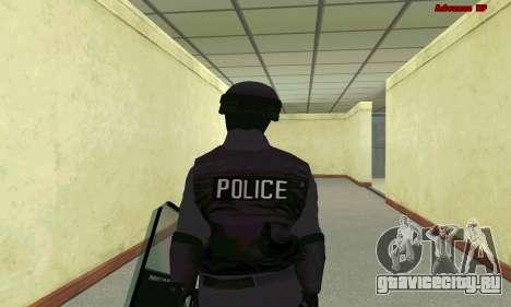 Скин SWAT из GTA 5 для GTA San Andreas шестой скриншот