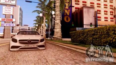 Mercedes-Benz S63 для GTA San Andreas вид сзади слева