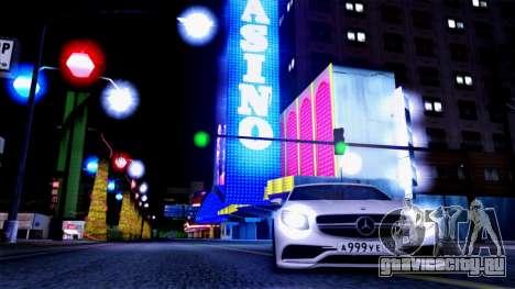 Mercedes-Benz S63 для GTA San Andreas вид сбоку