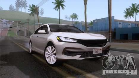 Honda Accord 2017 Stock для GTA San Andreas