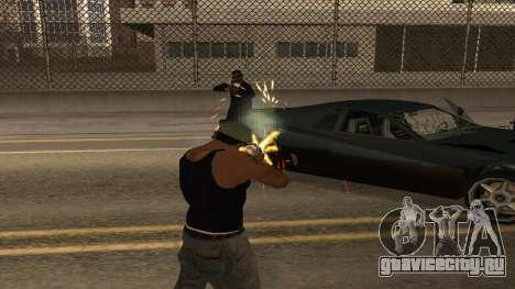 Cheetah Mod v1.1 для GTA San Andreas шестой скриншот