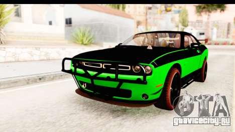 Dodge Challenger F&F 7 для GTA San Andreas вид сзади слева