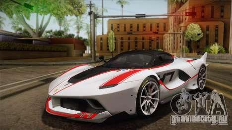 Ferrari FXX-K 2015 для GTA San Andreas вид изнутри