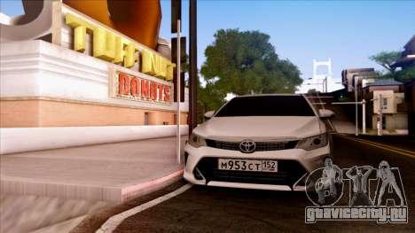 Toyota Camry 2016 для GTA San Andreas