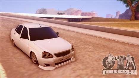 Lada Priora Autozvuk v.1 для GTA San Andreas