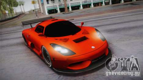 Onuk Sazan для GTA San Andreas