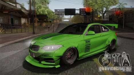 BMW M235i 69Works для GTA San Andreas