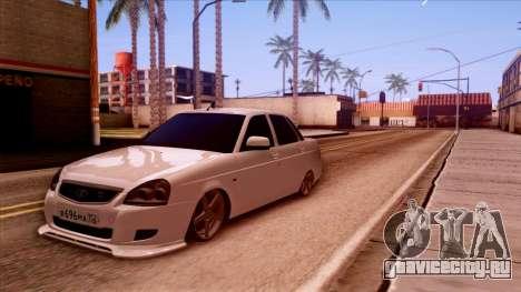 Lada Priora Autozvuk v.2 для GTA San Andreas