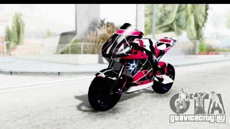Dark Smaga Motorcycle with Frostbite 2 Logos для GTA San Andreas
