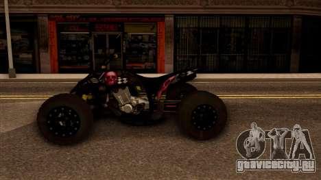 Quad Graphics Skull для GTA San Andreas вид справа