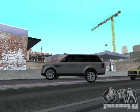 Range Rover Armenian для GTA San Andreas вид сзади слева