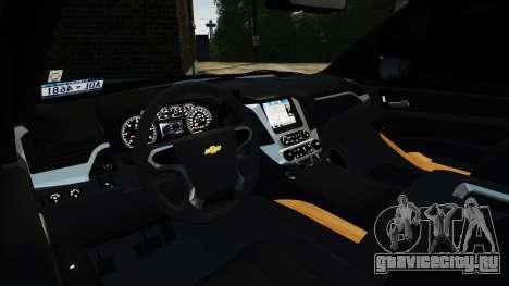 Chevrolet Tahoe 2015 V1.1 для GTA 4 вид справа