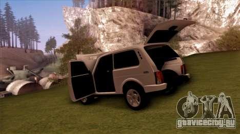 ВАЗ 2121 для GTA San Andreas вид сверху
