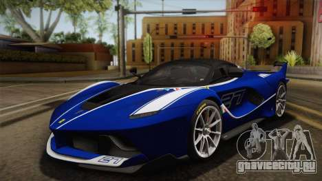 Ferrari FXX-K 2015 для GTA San Andreas вид снизу