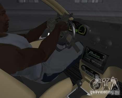Chevrolet Aveo Armenian для GTA San Andreas вид сверху