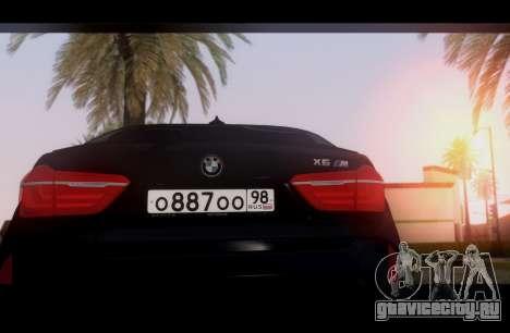 BMW X6M BULKIN SAMP EDITION для GTA San Andreas вид справа