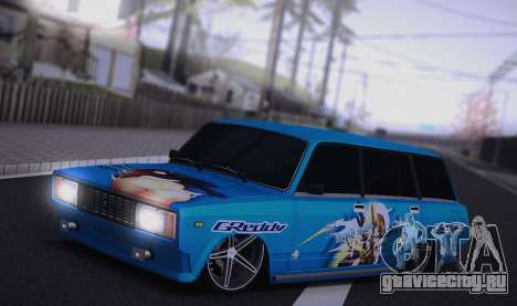 ВАЗ 2104 Аниме для GTA San Andreas вид слева