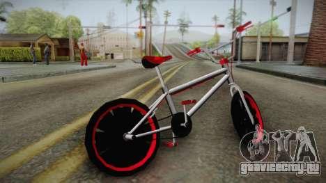 Dark Red BMX для GTA San Andreas вид слева