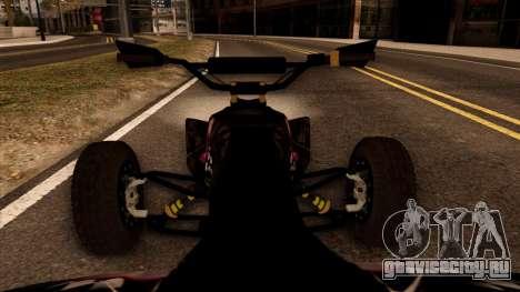 Quad Graphics Skull для GTA San Andreas вид сзади