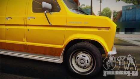 Ford E-150 Commercial Van 1982 2.0 IVF для GTA San Andreas вид сзади слева