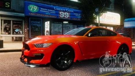 Shelby GT350R 2016 для GTA 4 вид справа