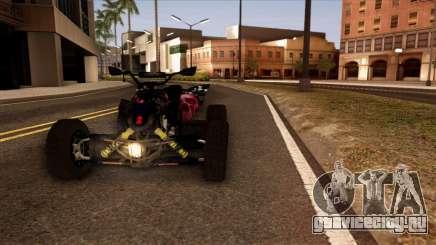 Quad Graphics Skull для GTA San Andreas