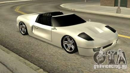Bullet Spyder для GTA San Andreas