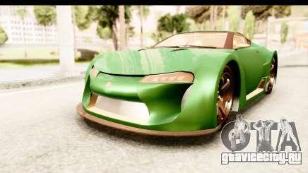 GTA 5 Emperor ETR1 для GTA San Andreas