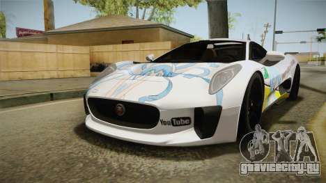 Jaguar C-X75 Ika Musume Itasha для GTA San Andreas