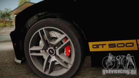 Ford Mustang GT500 для GTA San Andreas вид сзади