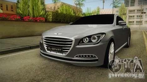 Hyundai Genesis 2016 v1.2 для GTA San Andreas вид справа