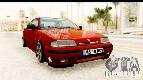 Rover 220 Kent 2 для GTA San Andreas вид справа