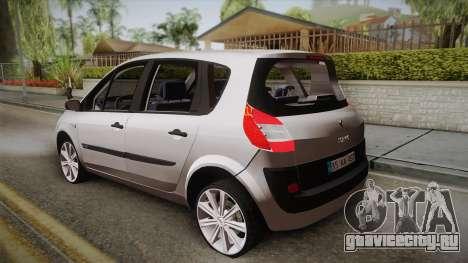 Renault Scenic II для GTA San Andreas вид слева