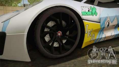 Jaguar C-X75 Ika Musume Itasha для GTA San Andreas вид сзади