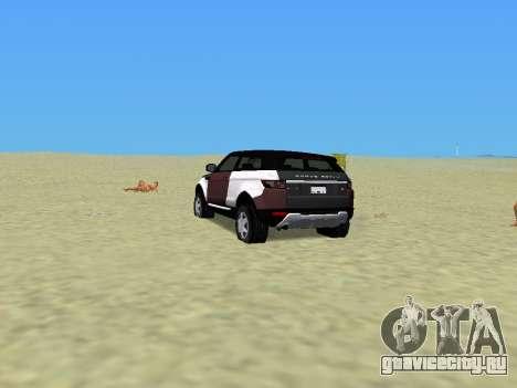 Range Rover Evoque для GTA Vice City вид слева