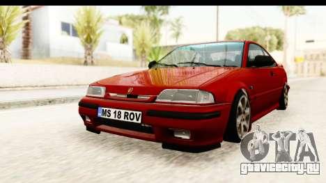 Rover 220 Kent 2 для GTA San Andreas