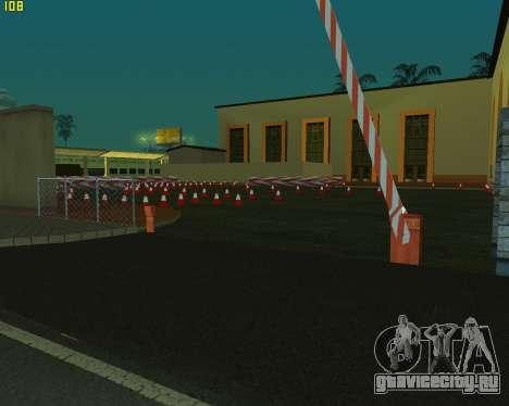 Автодром, как в автошколе для GTA San Andreas второй скриншот
