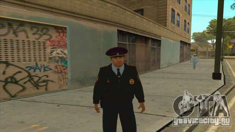 Майор МВД для GTA San Andreas