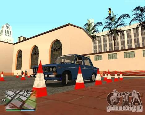 Автодром, как в автошколе для GTA San Andreas