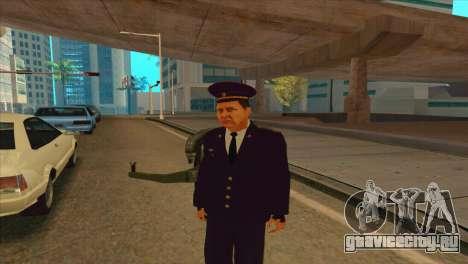 Карпов v2 для GTA San Andreas второй скриншот