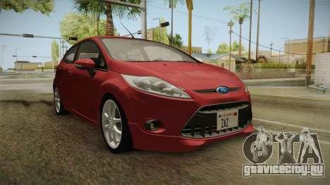 Ford Fiesta 2009 для GTA San Andreas