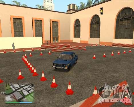 Автодром, как в автошколе для GTA San Andreas восьмой скриншот