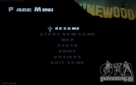 New Fonts для GTA San Andreas второй скриншот