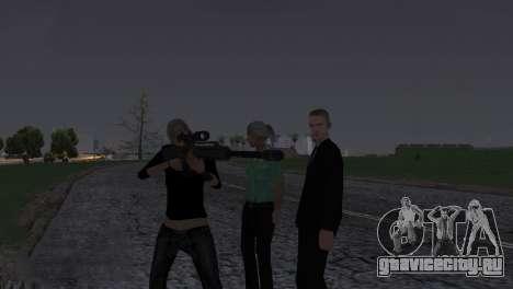 Heavysniper rifle для GTA San Andreas седьмой скриншот
