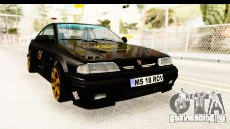 Rover 220 Kent Edition для GTA San Andreas вид справа