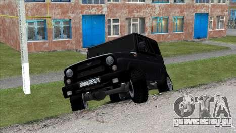 Uaz Hunter для GTA San Andreas