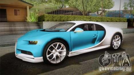 Bugatti Chiron 2017 v2.0 Italian Plate для GTA San Andreas вид сзади
