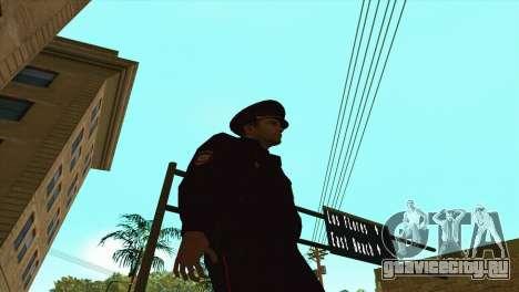 Майор МВД для GTA San Andreas третий скриншот