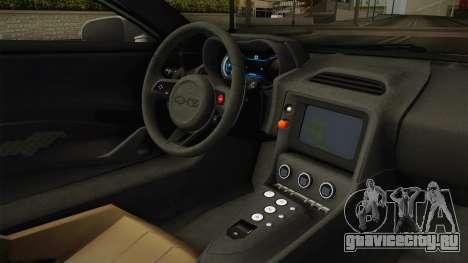 Jaguar C-X75 Ika Musume Itasha для GTA San Andreas вид изнутри